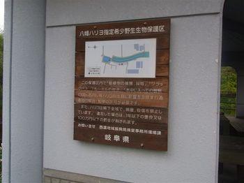 April2010 Nagoya 043.jpg