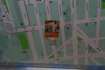 June 2011香港 147 (640x427).jpg