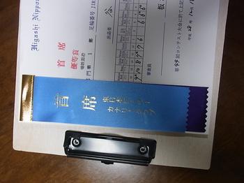 RIMG0003 (2).JPG
